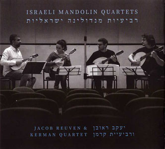 CD Israeli Mandolin Quartets